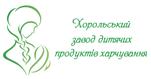 ООО «ТД «Хорольский завод детских продуктов питания»