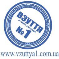 vzuttia_logo